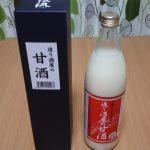 通販で人気の甘酒!! 遠藤酒造場「造り酒屋の甘酒」を飲んでみました!