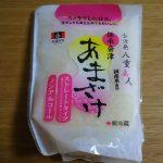 【口コミ】会津天宝の甘酒「伝承会津 あまざけ」を飲んでみた。