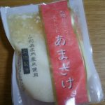 JA櫛引農工連「米麹だけで作ったストレートあまざけ」を飲んでみた